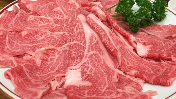 ≪但馬牛出汁しゃぶ≫お肉好きは必見!但馬牛の旨みたっぷり◎現金特価