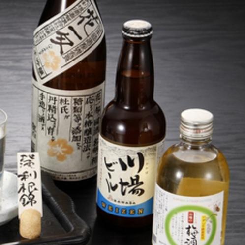 人気のご当地ビールと地酒もご用意しております。