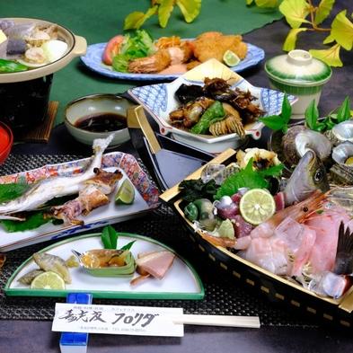 鮮魚の≪舟盛り≫に≪伊勢海老≫と≪あわび≫付きで大満足!!【1泊2食付き・夕食・朝食】