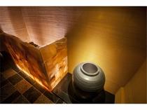 【女性大浴場】岩盤の壺