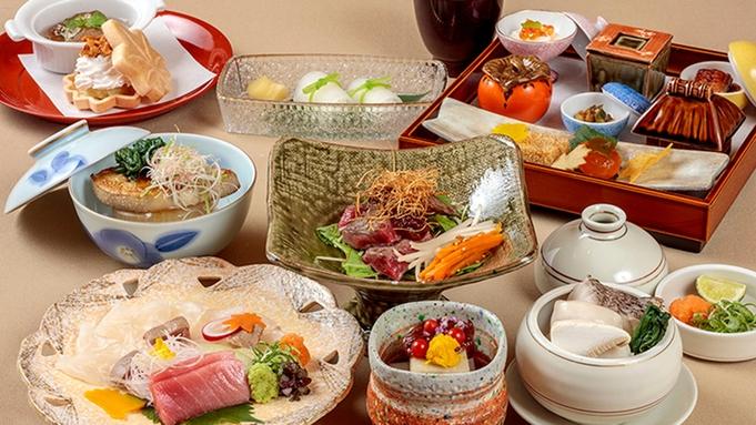 日本料理「瀬戸内」季節の会席ディナー&選べる朝食付プラン
