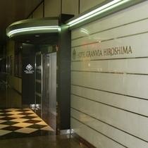 2階コンコース入口