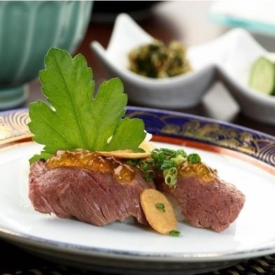 【楽天トラベルセール】食材の宝庫!茨城の味めぐりプラン