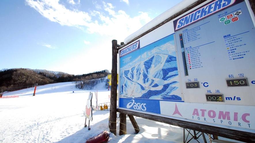 *かたしな高原スキー場/レベルアップのためのコースもあるので初心者やお子様も楽しみながら上達できます