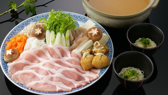 【お美姫鍋会席】徳島の食阿波金時豚を召し上がれ 地酒がほんのり香るお美姫鍋プラン