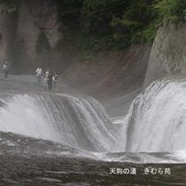 吹割の滝(1)