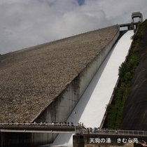 奈良俣ダム(1)