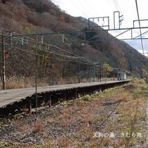 土合駅(4)