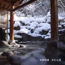 露天風呂(5)