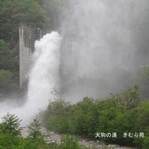 矢木沢ダム(2)