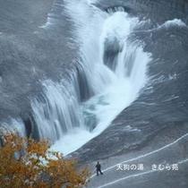 吹割の滝(4)
