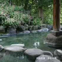 露天風呂(9)
