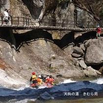 諏訪峡(4)