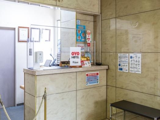 【素泊まり】奈良市の主要観光地へのアクセス抜群!