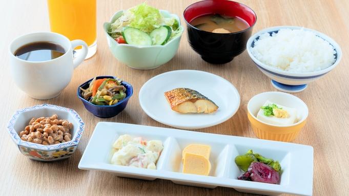 【和・洋選べる朝食付】プラン / am6:30~ 配膳方式でのご提供です