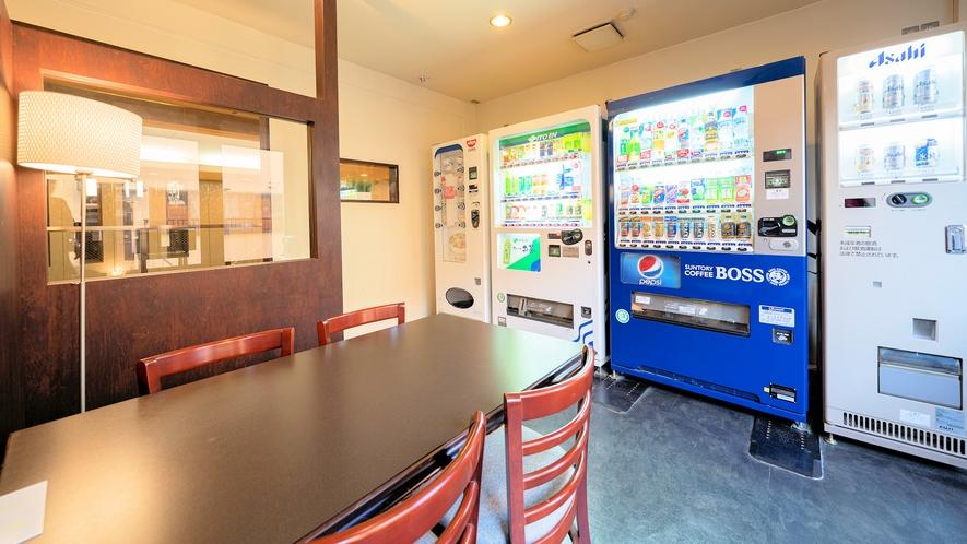 自動販売機コーナーと休憩室
