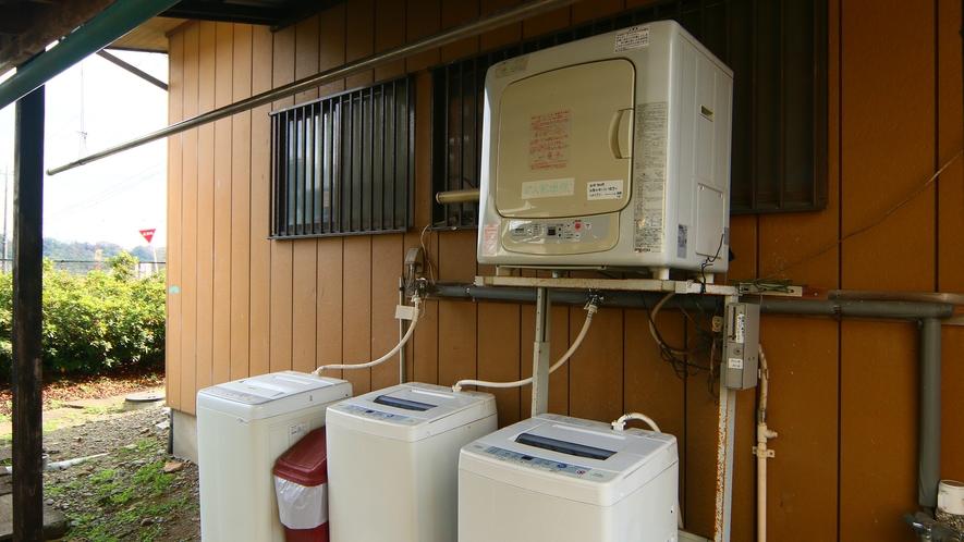 洗濯機は無料でご自由にお使いいただけます!洗剤・乾燥機もございます。(有料)