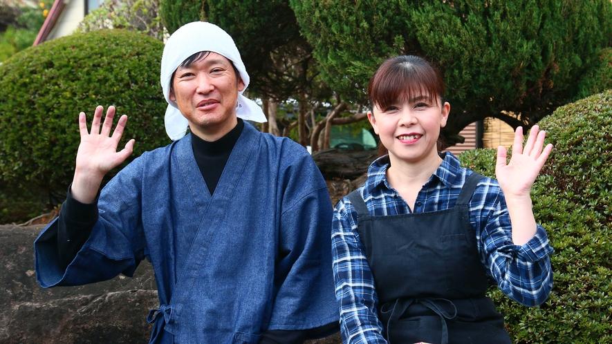 愛川魚苑の旦那と女将が笑顔でおもてなし致します(^^♪2