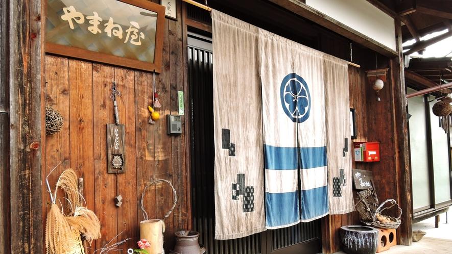 *【外観】神鍋高原のふもとに佇む宿です。