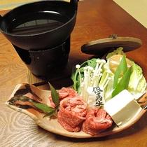 *【1人鍋一例】お鍋でほっこり♪(※写真は但馬牛にグレードUPしたものです)