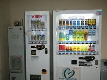 【自動販売機・製氷機】~4階・8階にございます。
