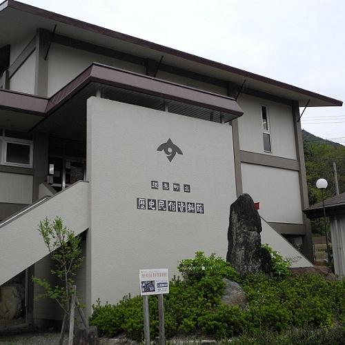 【須恵町立歴史民俗資料館 ホテルより車で約20分】皿山公園内にあります。