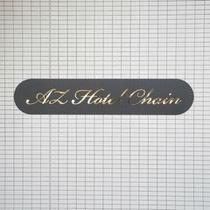 AZ HOTEL CHAIN ロゴ