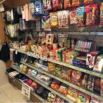 【売店】  ちょっと小腹が・・・、甘いものが食べたい・・・、フロント横にて販売しています