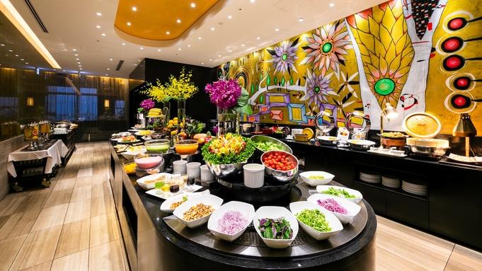 【スタンダードプラン】高層階プレミアフロアで過ごす贅沢なひととき 朝食付