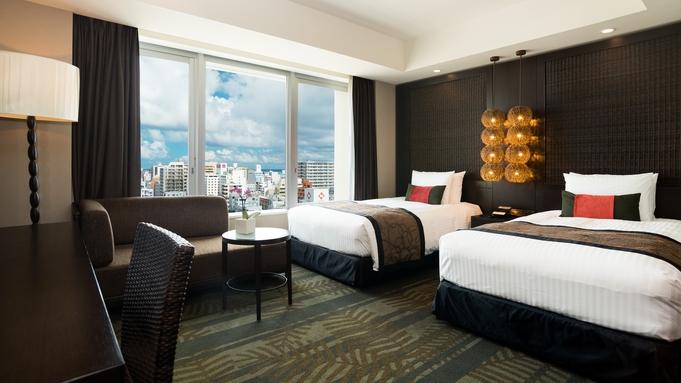 【2連泊がお得!】ゆったり沖縄旅行♪35平米の広々客室で快適なご滞在を! 素泊り