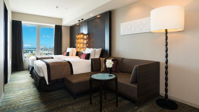 【2連泊がお得!】ゆったり沖縄旅行♪35平米の広々客室で快適なご滞在を! 朝食付