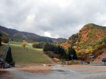 めいほうスキー場の秋