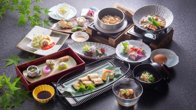 【今夏おすすめ】愛知県産うなぎを通に楽しむ《鰻白焼会席》プラン