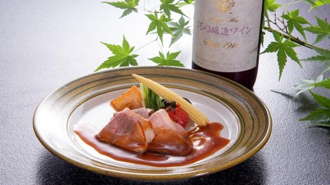 【秋のおすすめ会席】河内鴨を贅沢に堪能♪《大阪もん河内鴨会席》