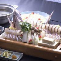 【季節のお鍋】天然温泉と≪鯛しゃぶ鍋≫お部屋でゆっくり日帰りプラン<タオル付>