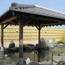 さんゆ~館岩風呂