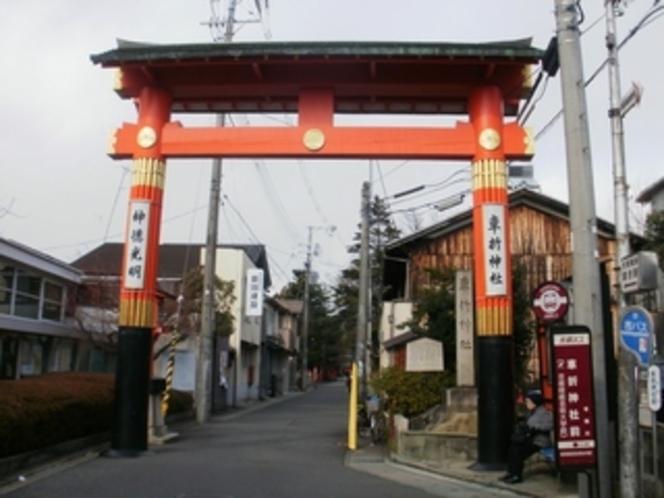 車折神社の鳥居です