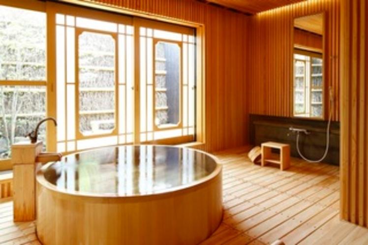 紫雲閣1F「仙」お風呂