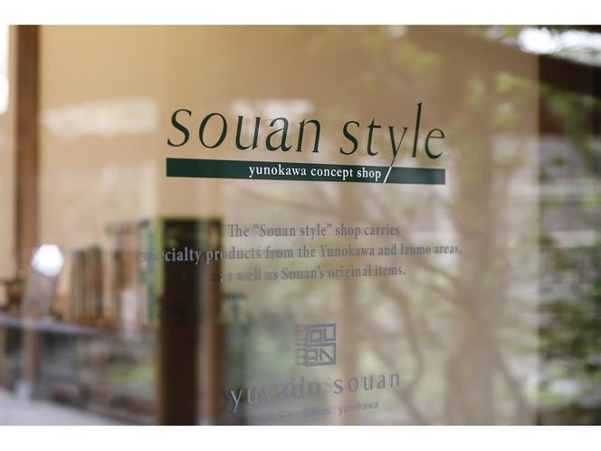 草菴ショップ「Souan Style」