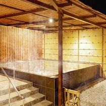 光彩の湯-露天風呂