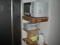 湯沸し器、電子レンジ