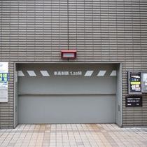 駐車場入り口正面
