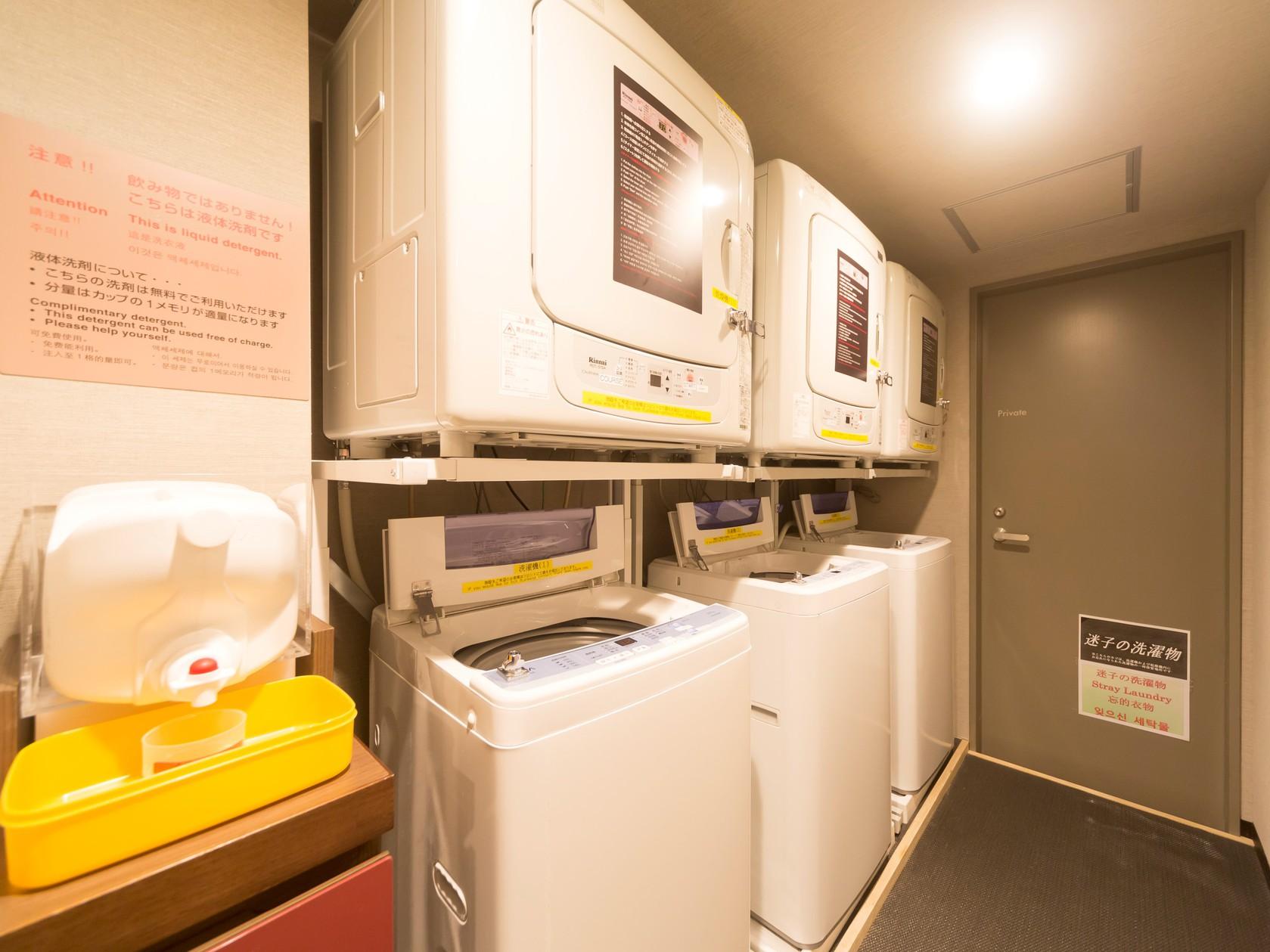【女性】大浴場内ランドリーコーナー(洗濯機3台、乾燥機3台)