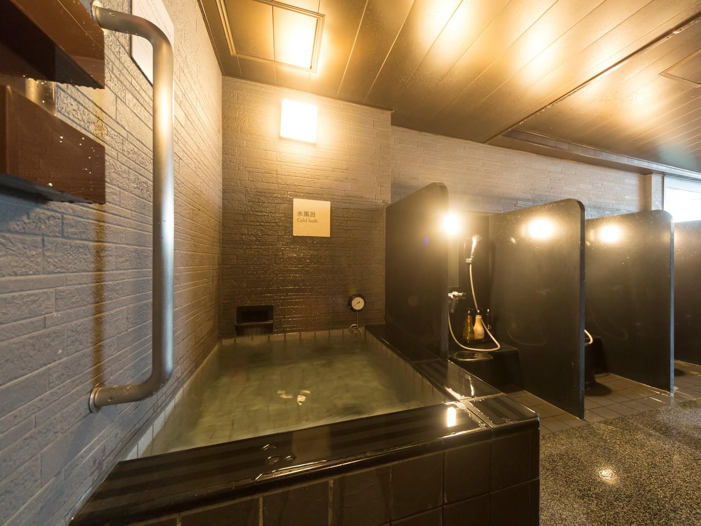 ■【女性】水風呂(水温:16〜17℃)
