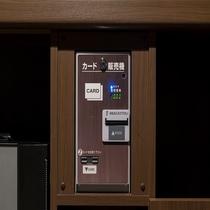 ■VODカード販売機