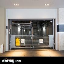 ■大浴場立体駐車場(サイズに制限あり、必ず電話にて事前予約要)