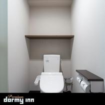 ■ トイレ