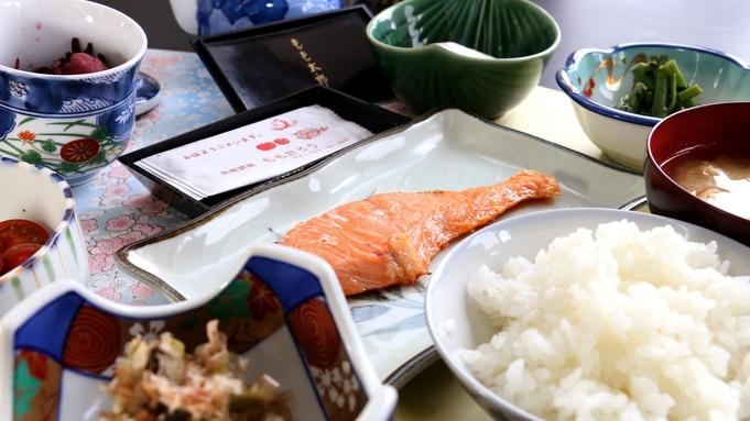【朝食のみ】最終チェックイン24時までOK!朝は地元で採れた食材でおいしい手作り朝ごはん♪