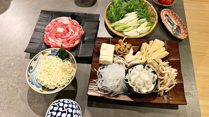 【宇陀牛のすき焼きorしゃぶしゃぶ】奈良県産・幻の極上黒毛和牛。お好きな鍋をチョイス。