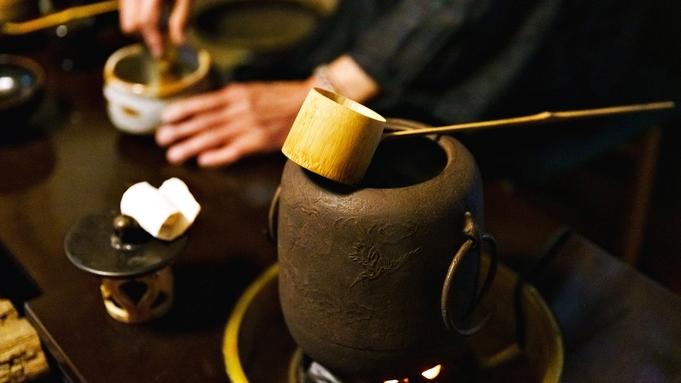 【逢桜鍋】当館オリジナルの豚しゃぶ鍋、5種類のタレで◆明治初期建築の邸宅で過ごす非日常